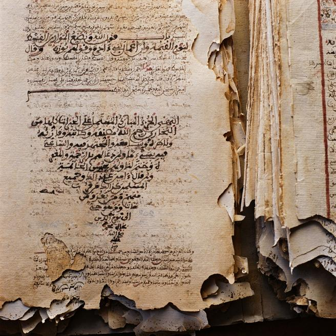Manuscritos en la biblioteca de Sidi Mohamed Uld Abidin Sidi