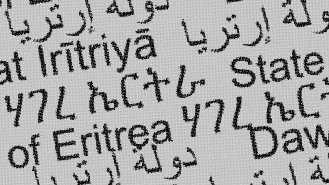 Eritrea, treinta años de guerra y una férrea dictadura - Tomás Alcoverro