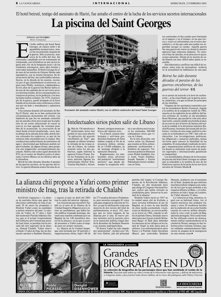La piscina del Saint Georges - Artículo publicado en La Vanguardia por Tomás Alcoverro
