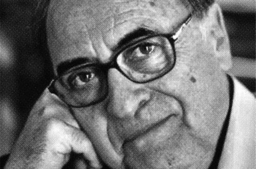 González Casanova - Tomás Alcoverro