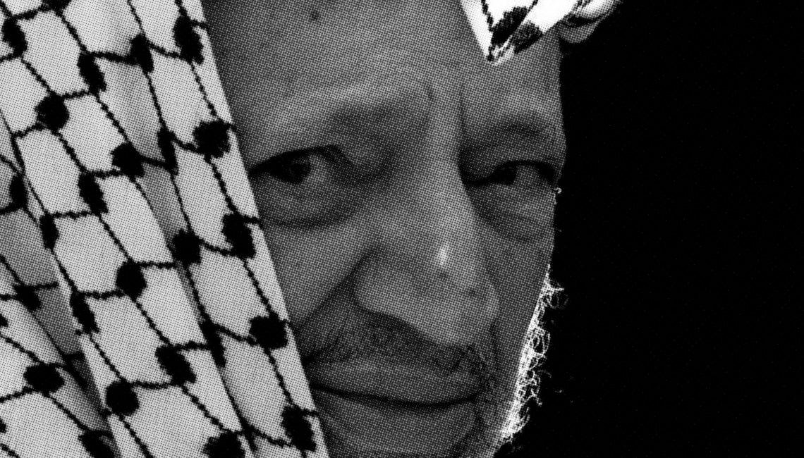 El sueño de Arafat - Tomás Alcoverro